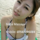 Asian escort London